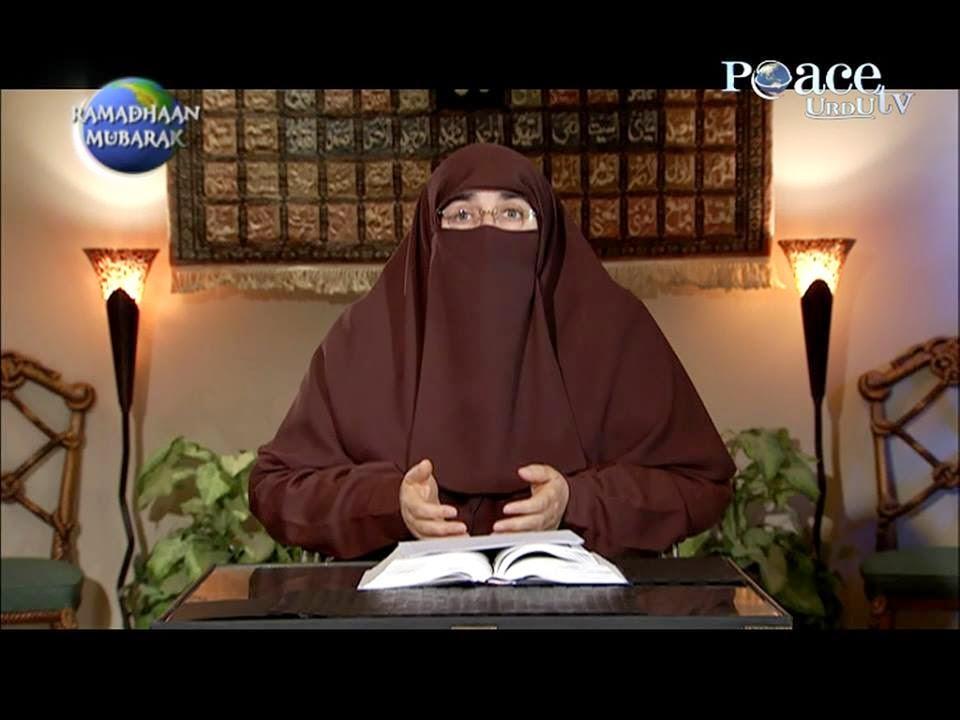Quran Tafseer by Farhat hashmi
